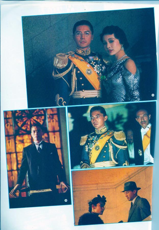 The Last Emperor Shanghai Night