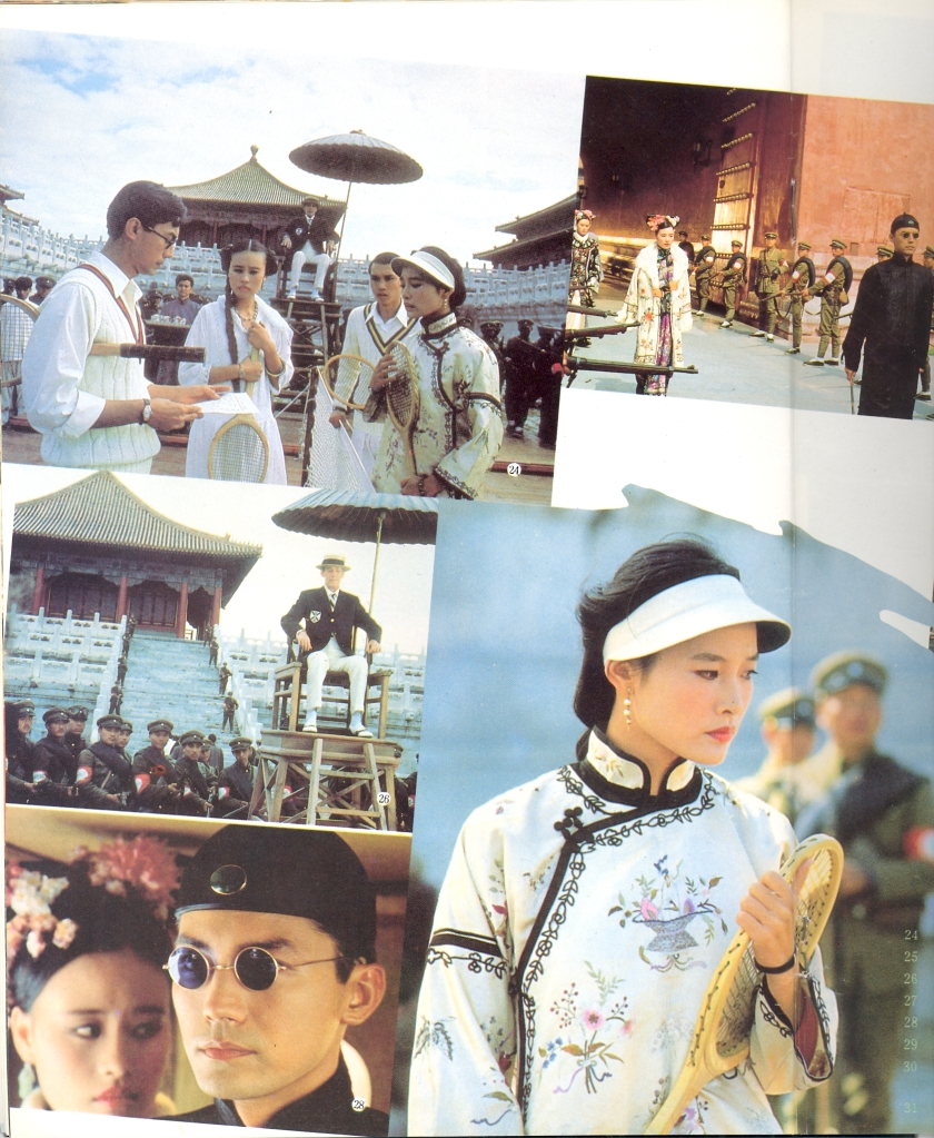 The Last Emperor - Leaving the Forbidden Palace