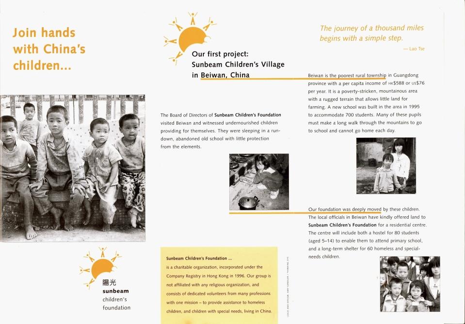 Sunbeam Childrens Home