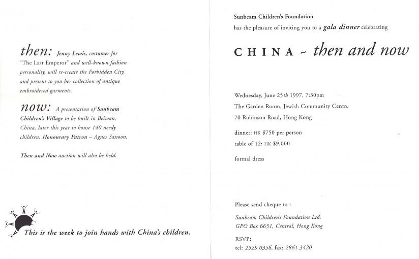 Hong Kong ''Then & Now''Show